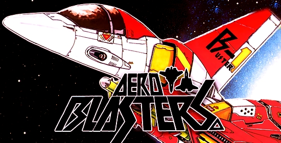 Air Busters game