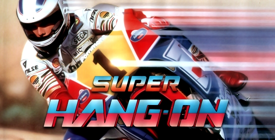Super Hang-On game