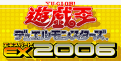 Yu-Gi-Oh! Duel Monsters Expert 2006