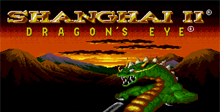 Shanghai 2 - Dragon's Eye