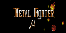 Metal Fighter