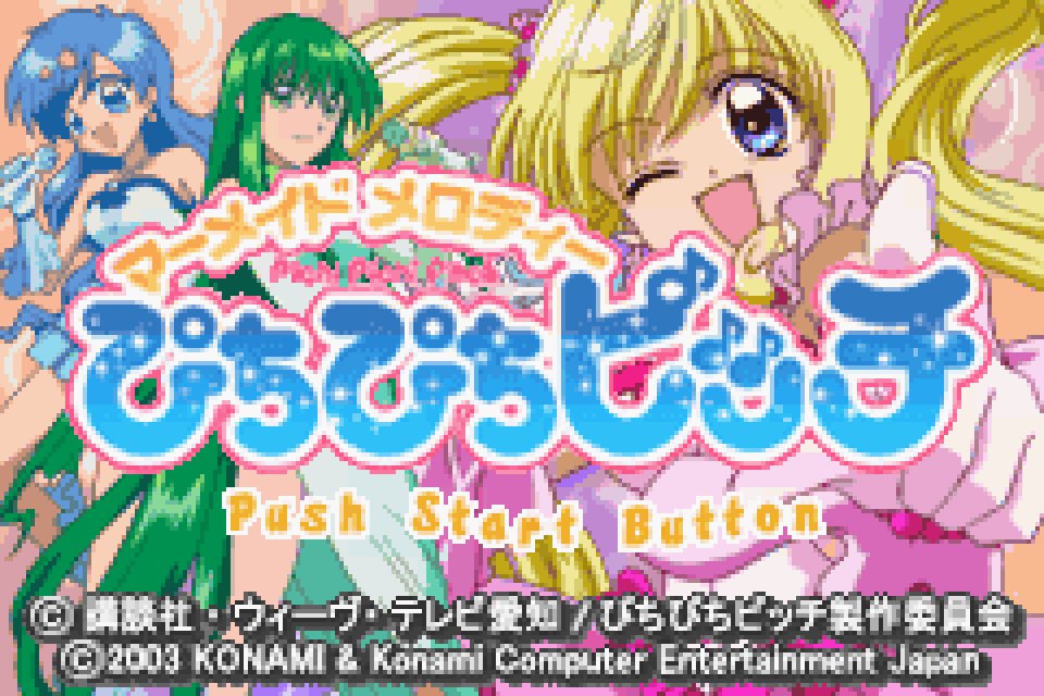 mermaid melody pichi pichi pitch download game gamefabrique
