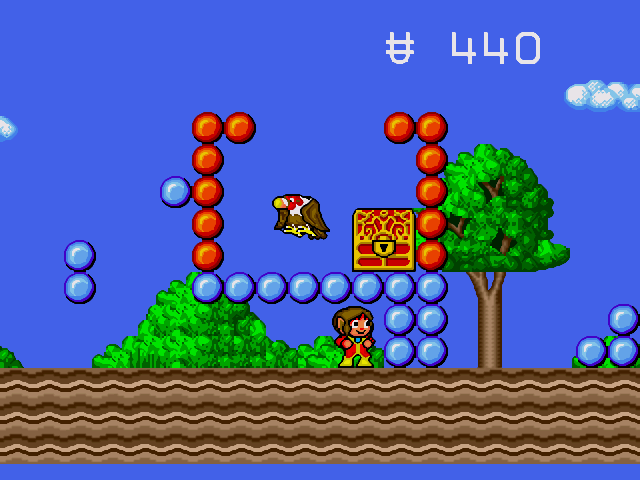 Alex Kidd In The Enchanted Castle Screenshots Gamefabrique