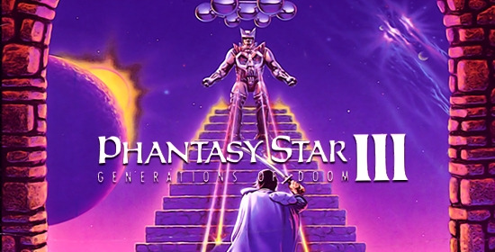Phantasy Star 3 - Generations of Doom Game