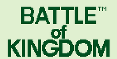 Battle of Kingdom