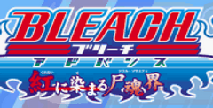 Bleach Advance