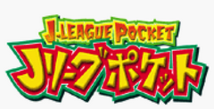 J-League Pocket