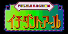 Puzzle and Action - Ichidant