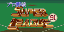 Super League 91