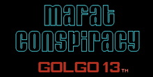 The Mafat Conspiracy: Golgo 13 II