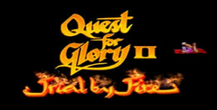 Quest for Glory 2: Trial by Fire