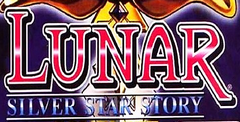 Lunar Silver Star Story Complete