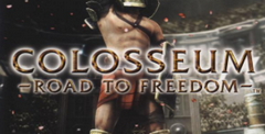Colosseum Road To Freedom