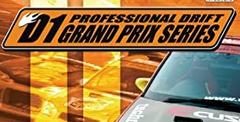 D1 Professional Drift Grand Prix Series