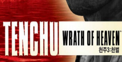 Tenchu 3: Wrath of Heaven