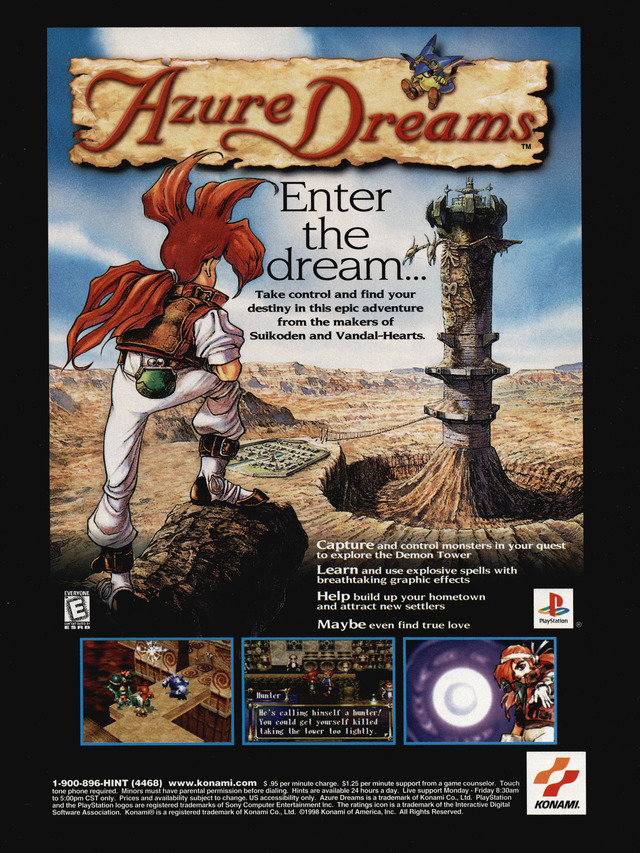 Azure dreams download game gamefabrique azure dreams poster publicscrutiny Gallery