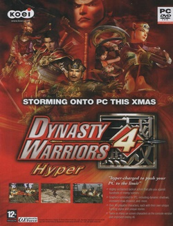 Dynasty Warriors 4 Poster