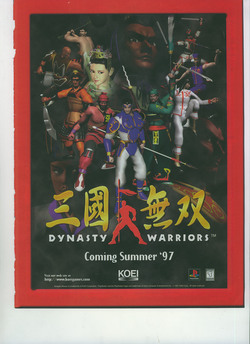 Dynasty Warriors Poster