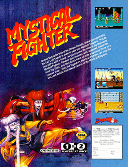 Mystical Fighter Poster