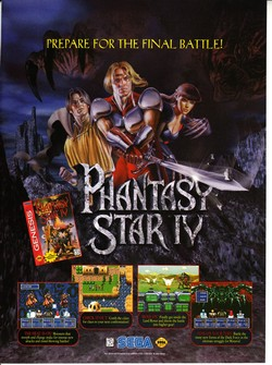 Phantasy Star 4 - The End of The Millenium Poster