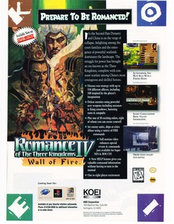 Romance of the Three Kingdoms IV: Wall of Fire Poster