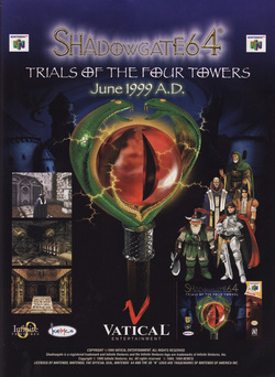 Shadowgate 64: Trials of the Four Towers Poster