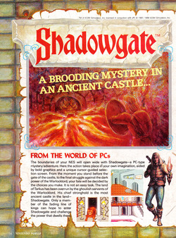 Shadowgate Poster