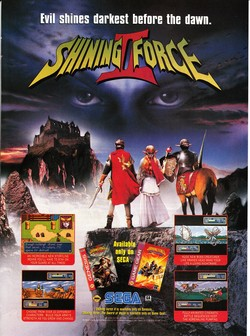 Shining Force 2 Poster