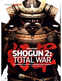 Shogun: Total War Poster