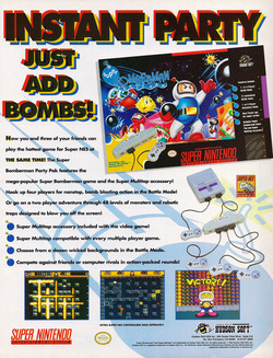 Super Bomberman Poster