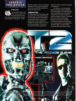 T2: The Arcade Game Poster