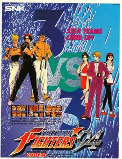 The King Of Fighters 94 Poster