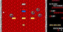 Arkanoid 2-The Revenge Of Doh DOS Screenshot