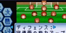 J-League Pocket GBA Screenshot