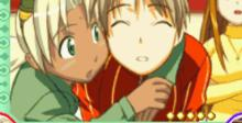 Love Hina Advance GBA Screenshot