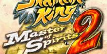 Shaman King: Master of Spirits 2 GBA Screenshot