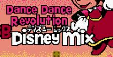 Dance Dance Revolution GB: Disney Mix GBC Screenshot