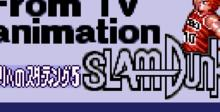 From Tv Animation Slam Dunk Shouri Heno Starting 5 GameGear Screenshot
