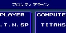 SD Gundam Winner's History GameGear Screenshot