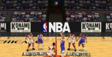 NBA In The Zone '99 Nintendo 64 Screenshot
