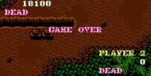 Guerrilla War NES Screenshot
