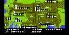 Nobunaga's Ambition NES Screenshot