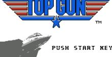 Top Gun NES Screenshot