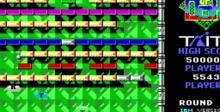 Arkanoid 2 - The Revenge Of Doh PC Screenshot