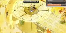 Dofus PC Screenshot