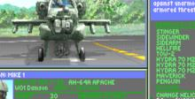Gunship 2000 PC Screenshot