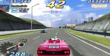 OutRun 2006: Coast 2 Coast PC Screenshot
