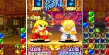 Super Puzzle Fighter 2 PC Screenshot