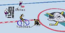 NHL 96 Playstation Screenshot