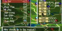Romance of the Three Kingdoms IV 32X
